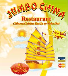 Jumbo China - Raleigh