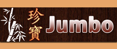 Jumbo Chinese & Japanese - Suffern