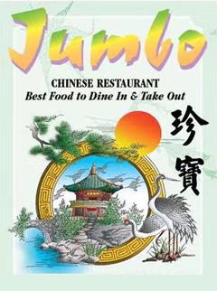 Jumbo Chinese - York