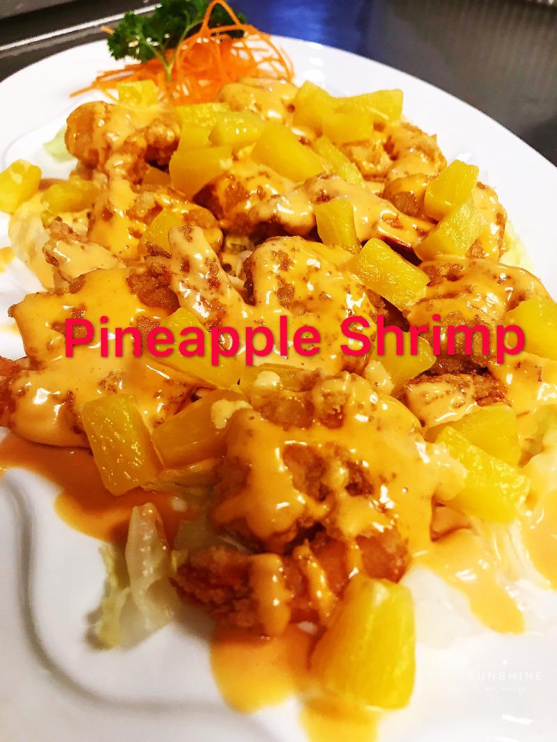 Pineapple Shrimp Image