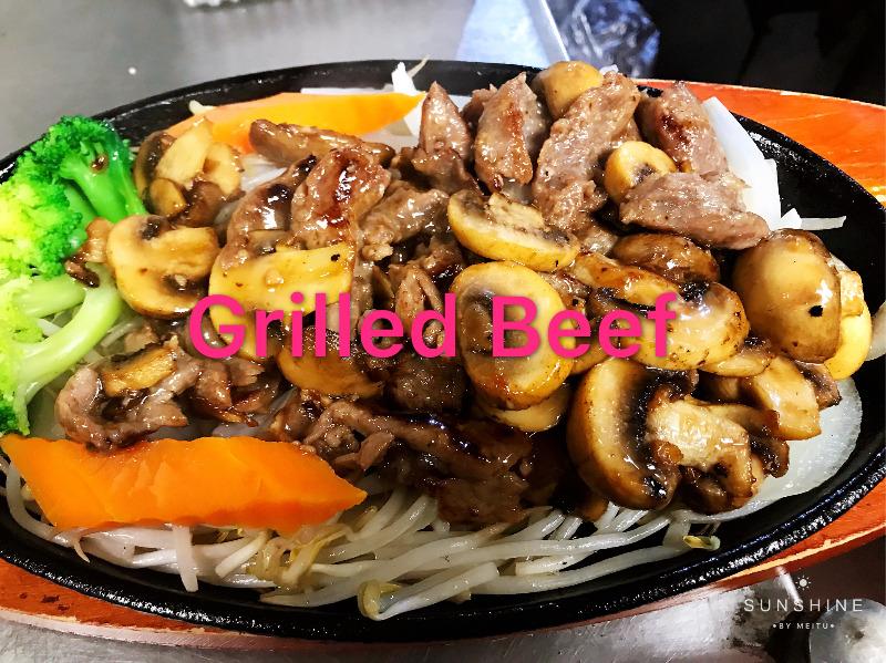 Korean Grilled Beef Image