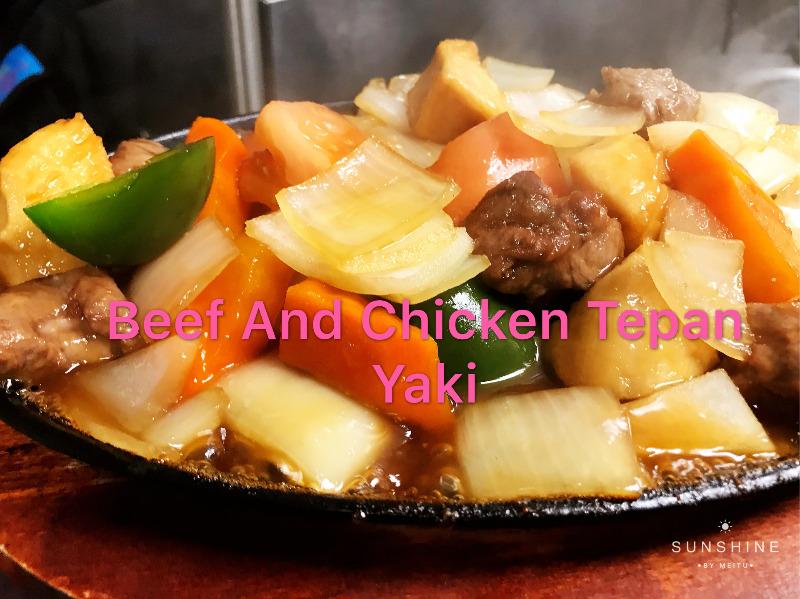 Beef & Chicken Teppanyaki