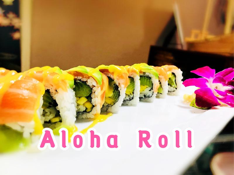 Aloha Roll Image
