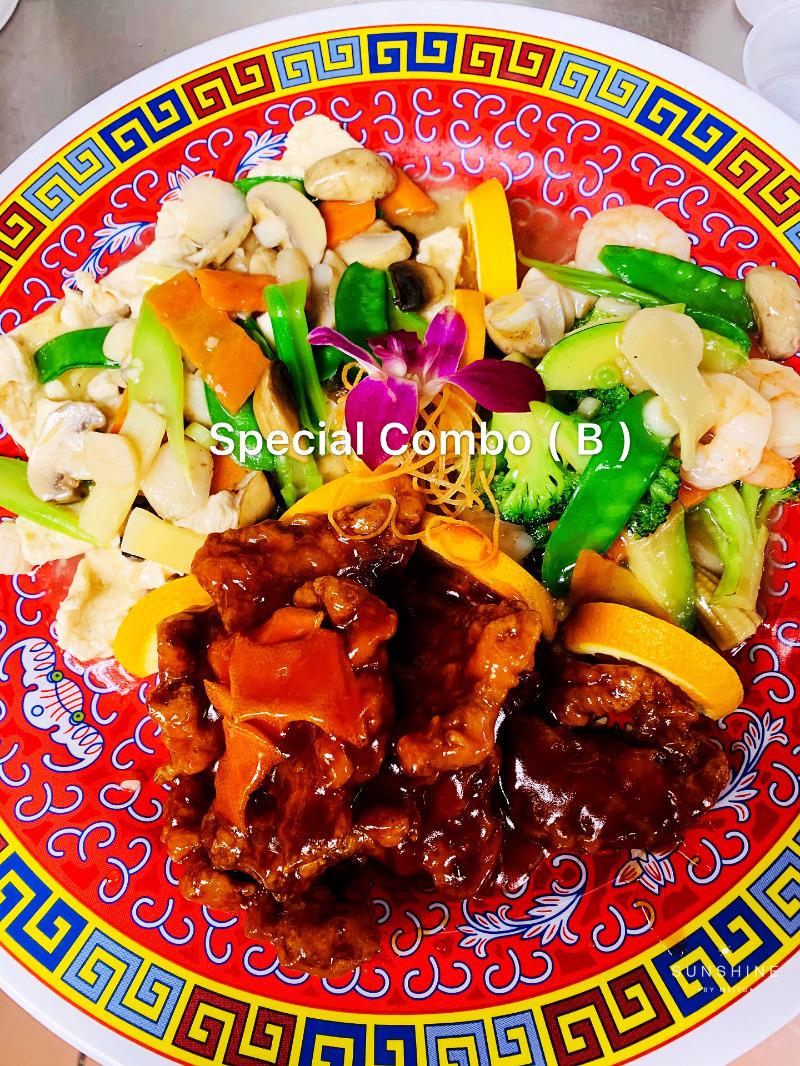 B. Moo Goo Gai Pan, Orange Beef, Shrimp w. Mixed Vegetables Image