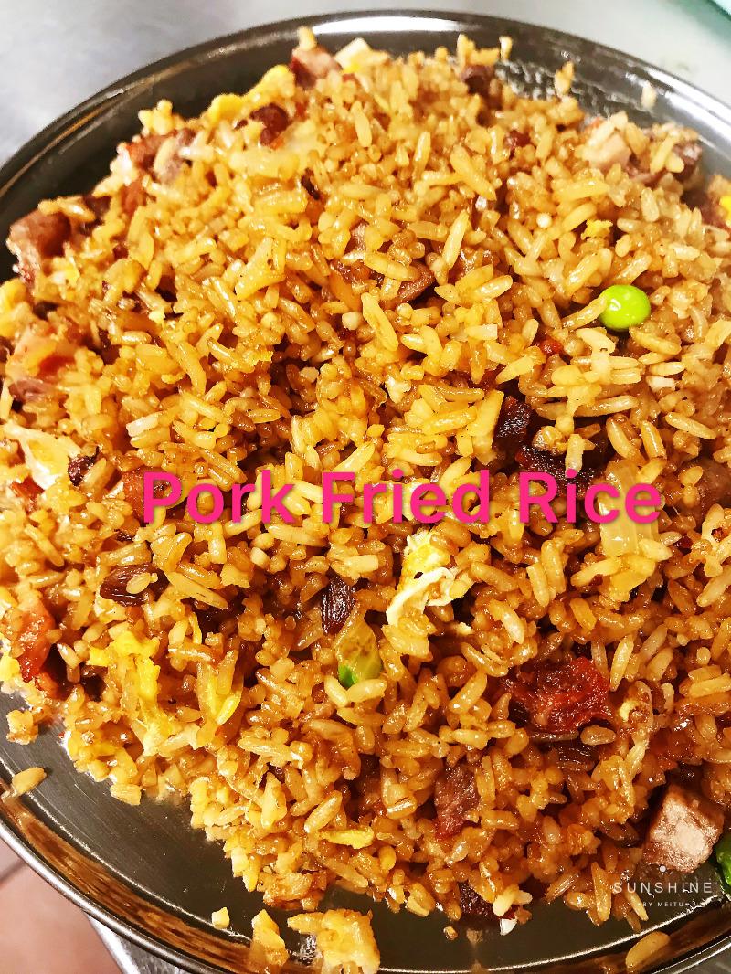 Pork Fried Rice Image