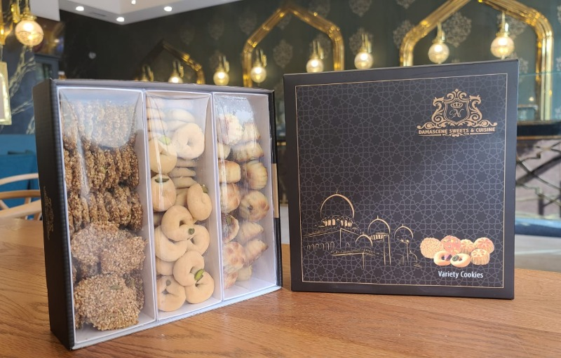 Variety Cookies 1 kg Image