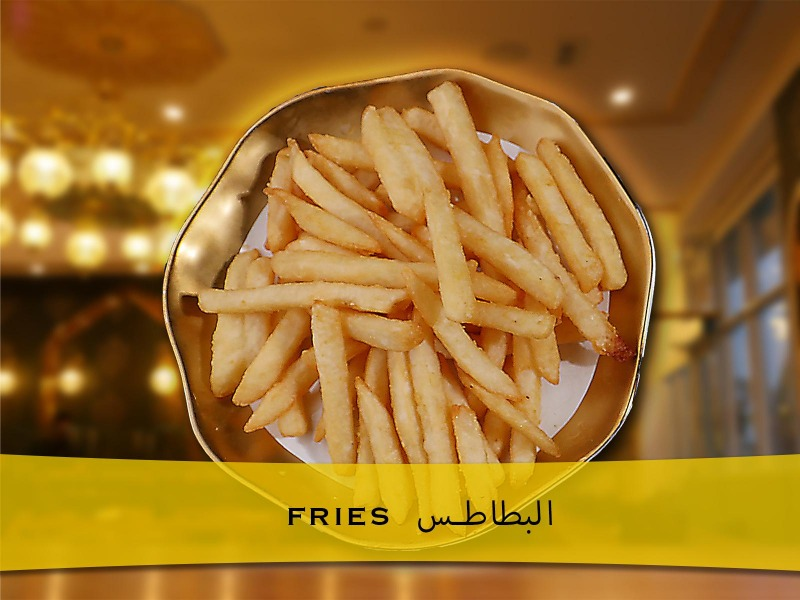 Fries Image