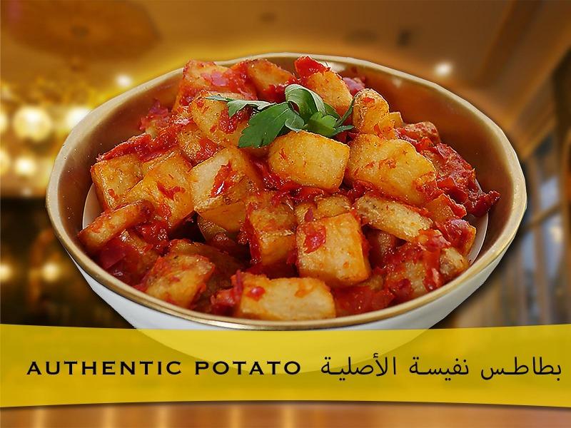 Nafisa Authentic Potato Image