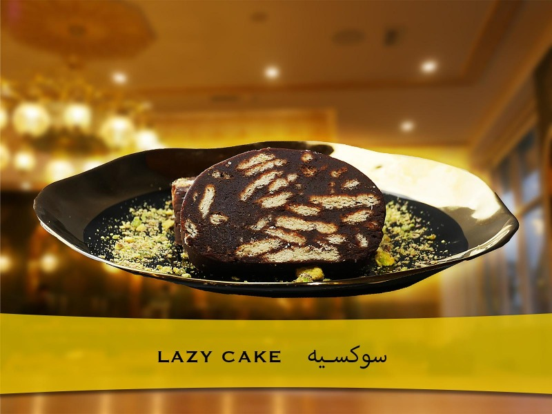 Lazy Cake (2 pcs) Image