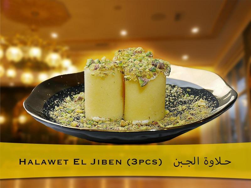 Halawat El Jiben