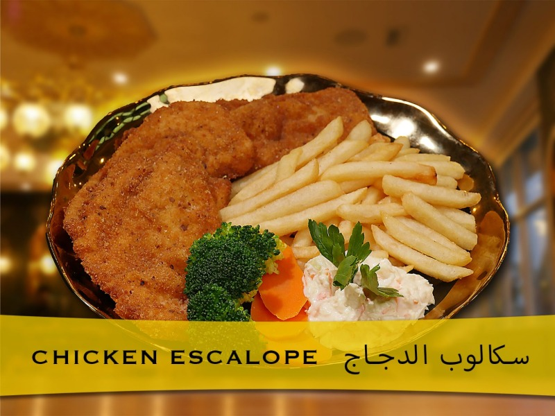 Chicken Escalope Image