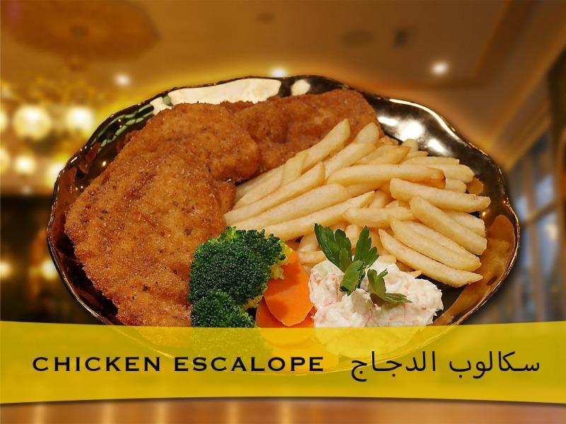 Chicken Escalope Image