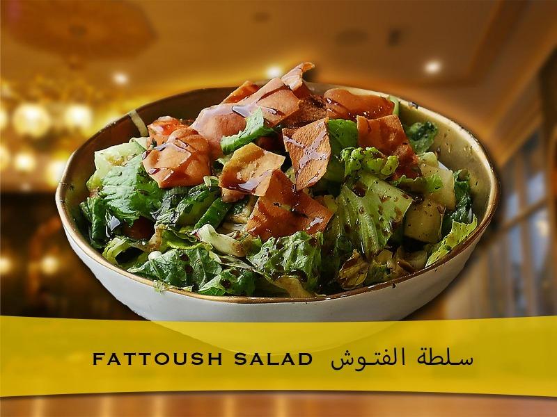 Fattoush Salad Image