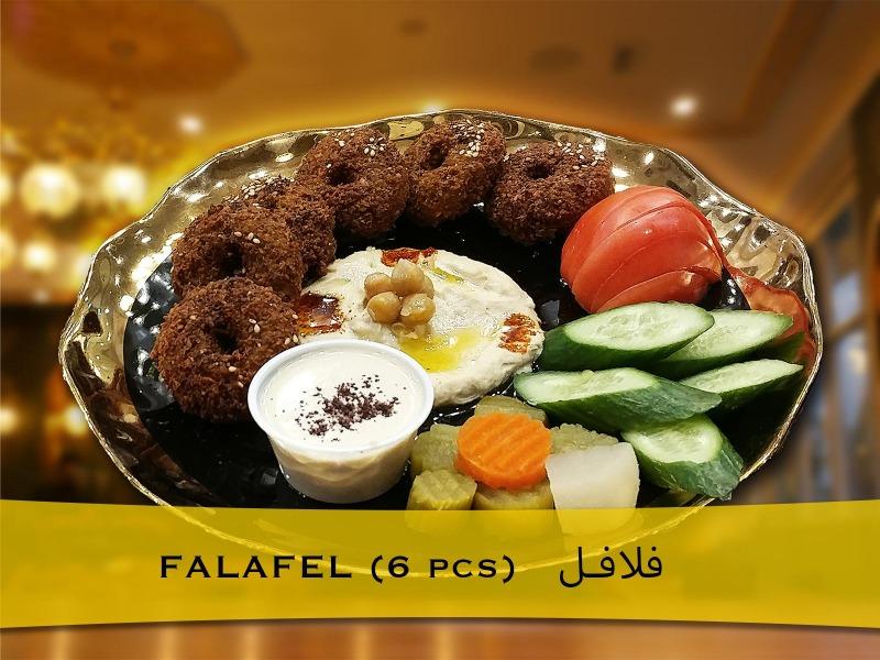 Falafel Plate Image