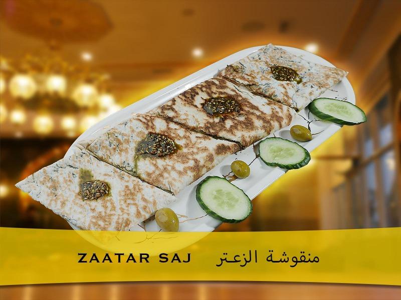 Zaatar Saj Image