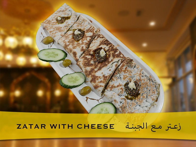 Zaatar with Cheese