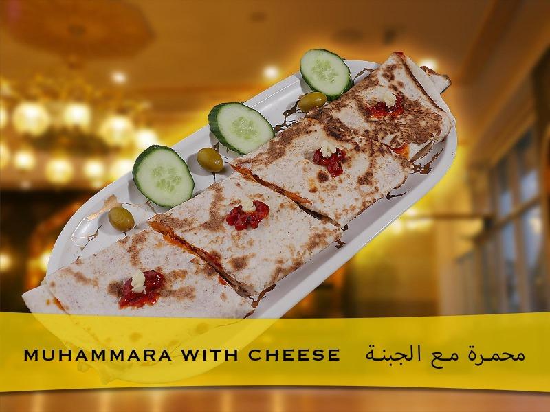 Muhammara with Cheese Image