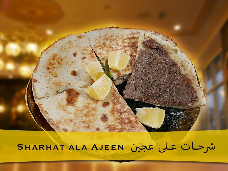 Sharhat ala Ajeen (Chef's Choice) Image