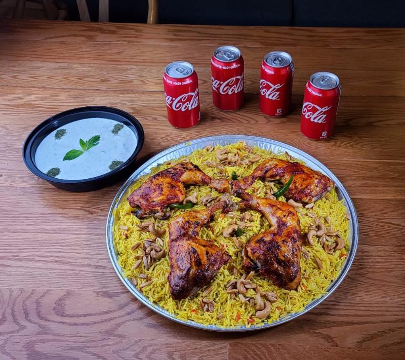 Nafisa Special Family Platter - Chicken Image