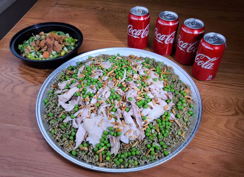 Familia Mix - Rice & Freekeh - Chicken/Lamb Combo Image