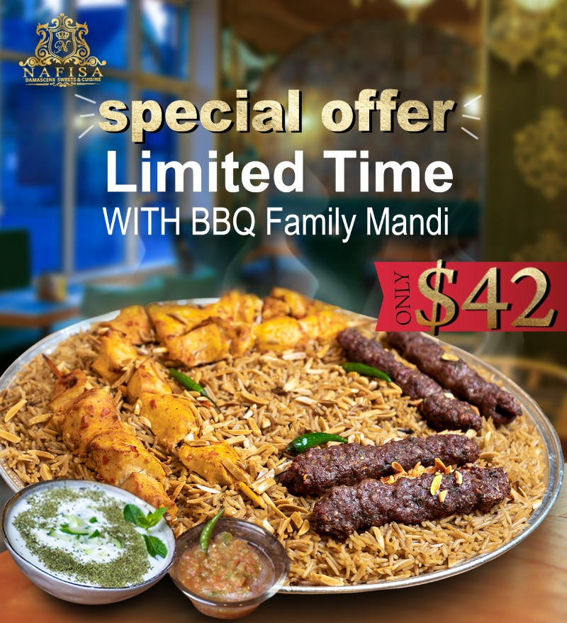 BBQ Family MAND Offer