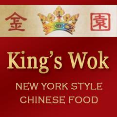 King's Wok - Ellenton