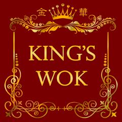 King's Wok - Guilderland