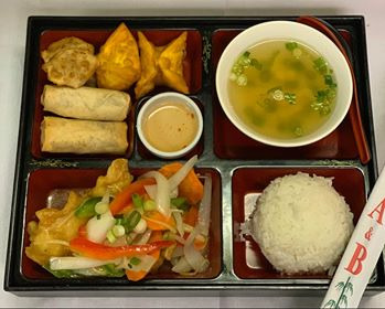 Cod Fish w/ Ginger Sauce (All day Grab & Go) Image