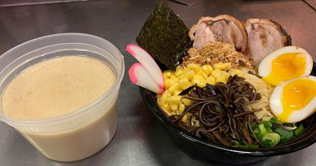 Spicy Tonkotsu Image
