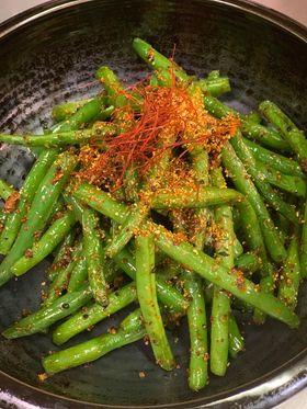 Spicy Green Bean