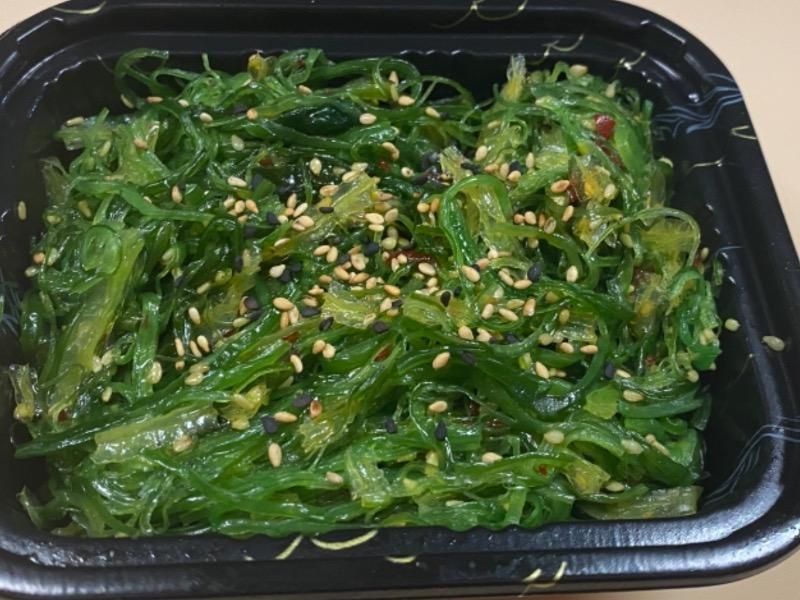 2. Seaweed Salad Image