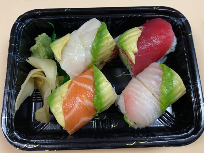 12. Rainbow Roll Image
