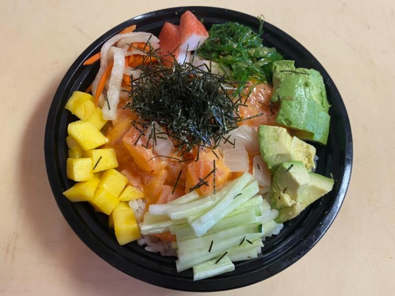 Salmon Poke Bowl Image