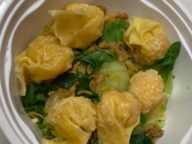 虾云吞面汤 Shrimp Wonton Noodle Soup