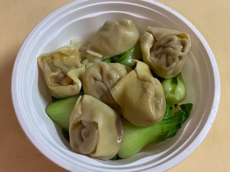 肉云吞面汤 Pork Wonton Noodle Soup Image