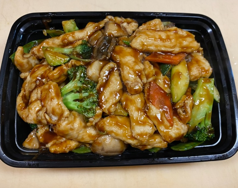 什菜鸡 Chicken w. Mixed Vegetables Image