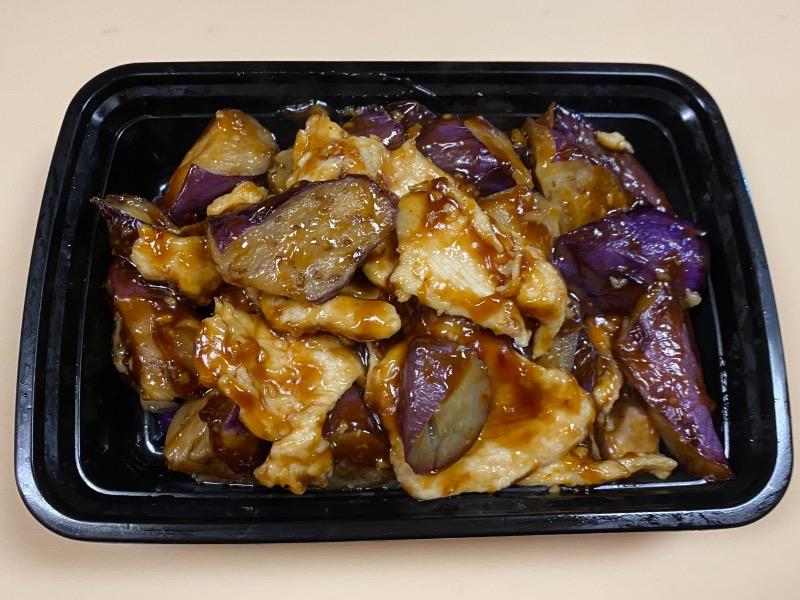 鱼香茄子鸡 Chicken w. Eggplant in Garlic Sauce