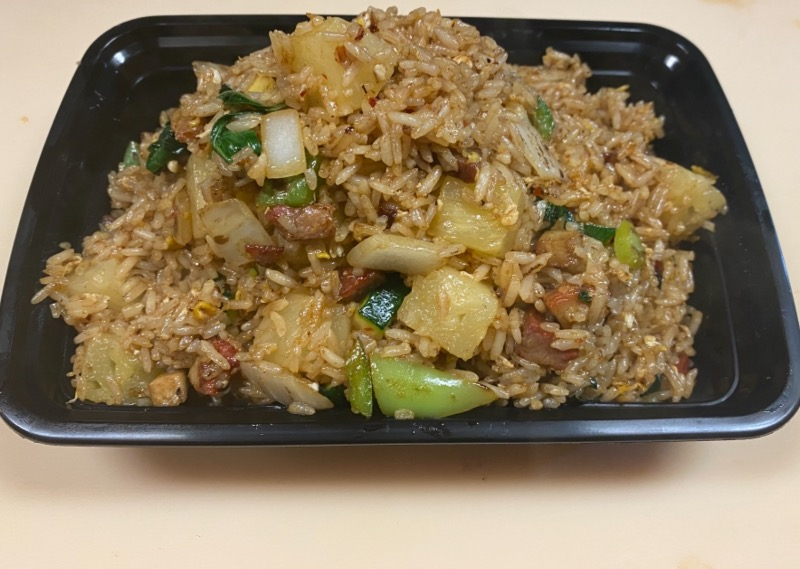菠萝炒饭 Pineapple Fried Rice
