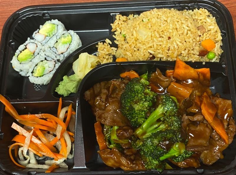 芥兰牛便当 Beef w. Broccoli Bento Box Image