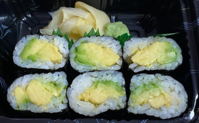 Avocado Roll Image