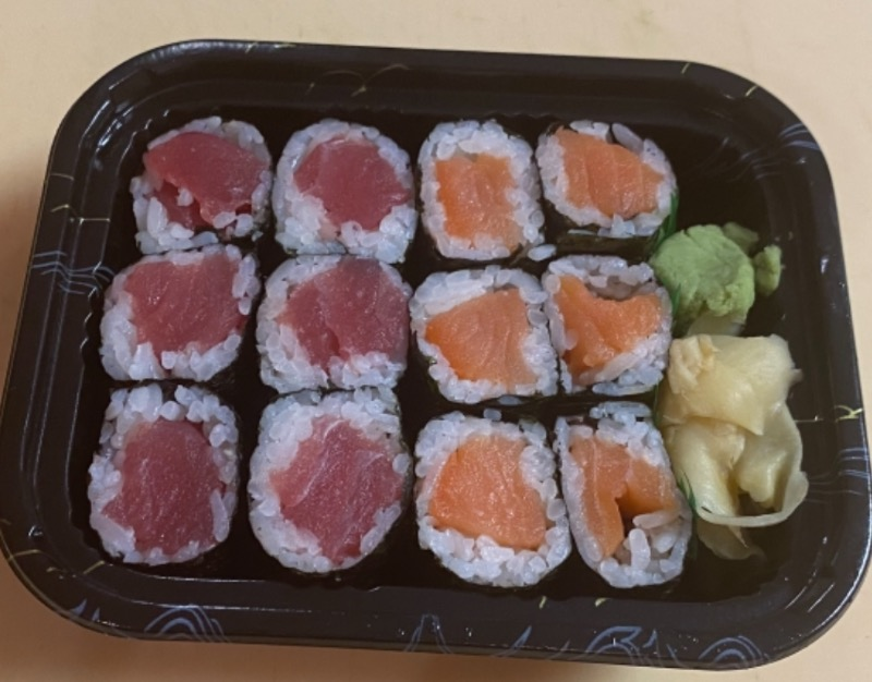 Tuna Roll Image