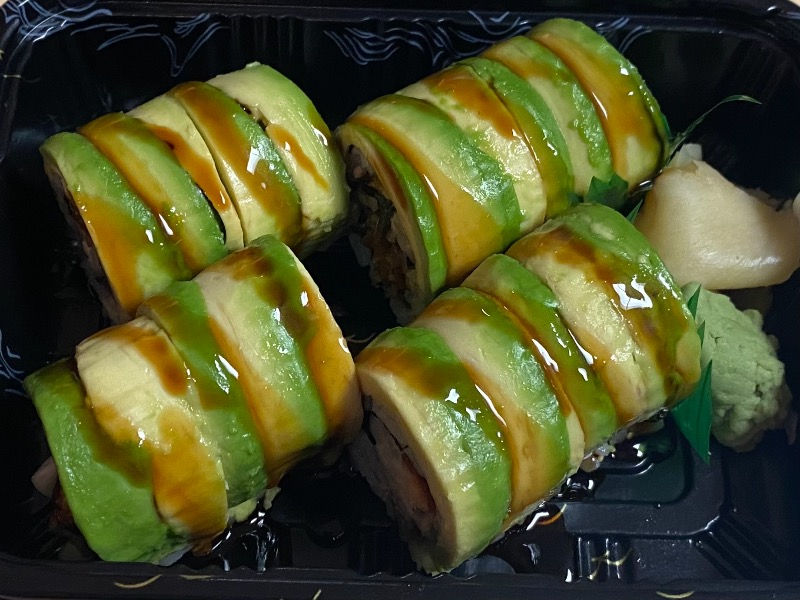 13. Dragon Roll Image