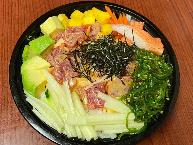 Tuna Poke Bowl Image