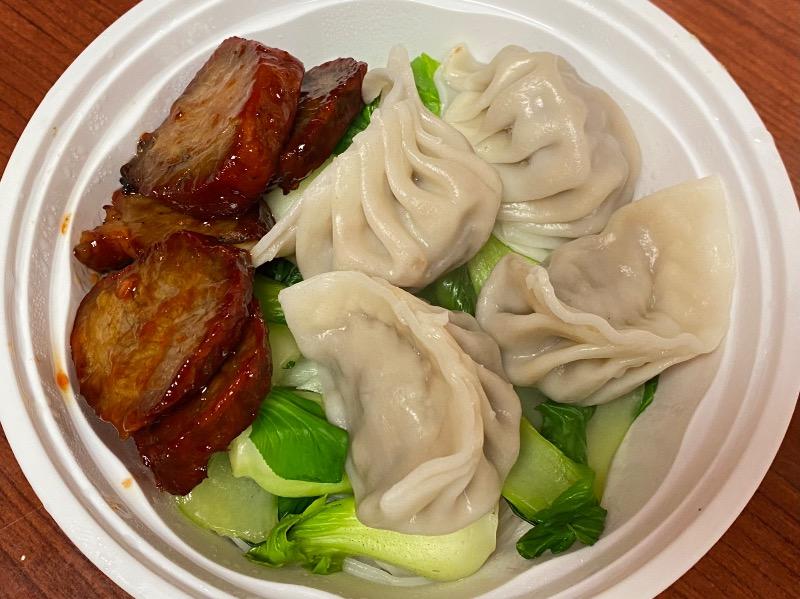 叉烧肉饺汤面 Roasted Pork & Pork Dumpling Noodle Soup