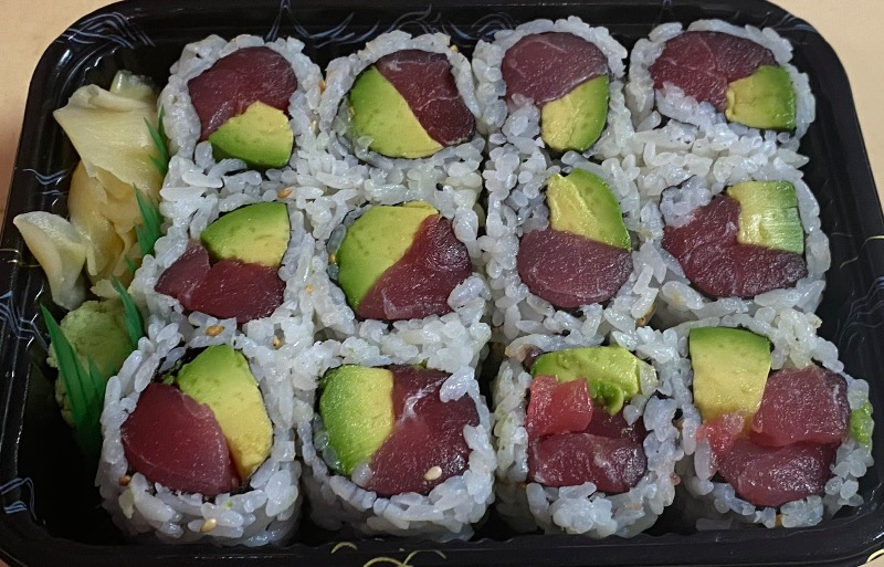 Tuna Avocado Roll Image