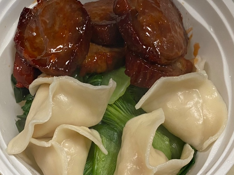 叉烧鸡饺汤面 Roasted Pork & Chicken Dumpling Noodle Soup Image