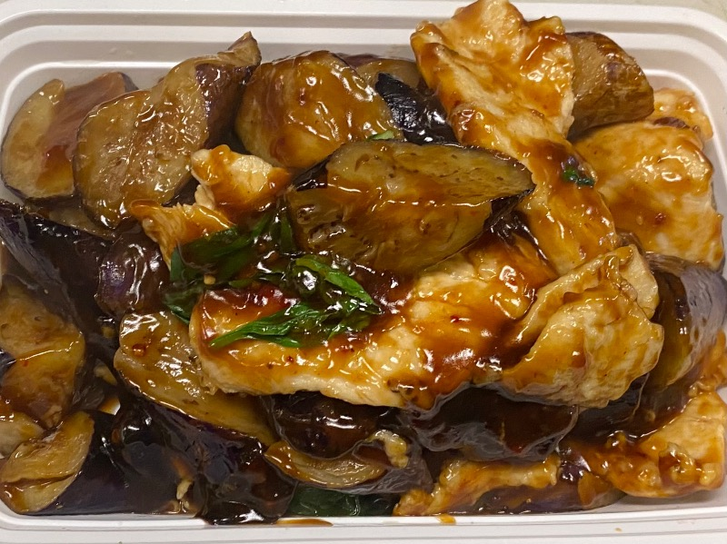 泰式茄子鸡 Thai Eggplant Chicken