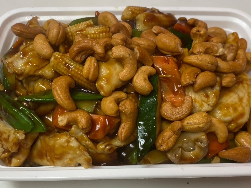 腰果鸡 Chicken w. Cashew Nuts Image