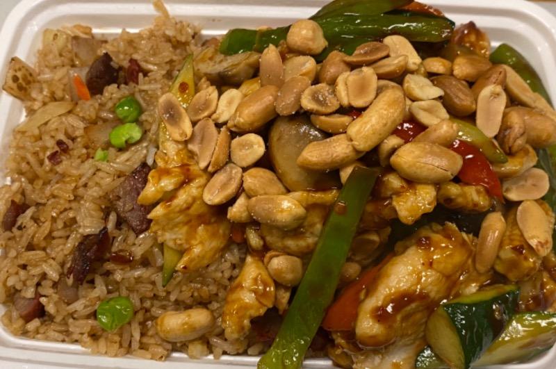 宫保鸡 Kung Pao Chicken