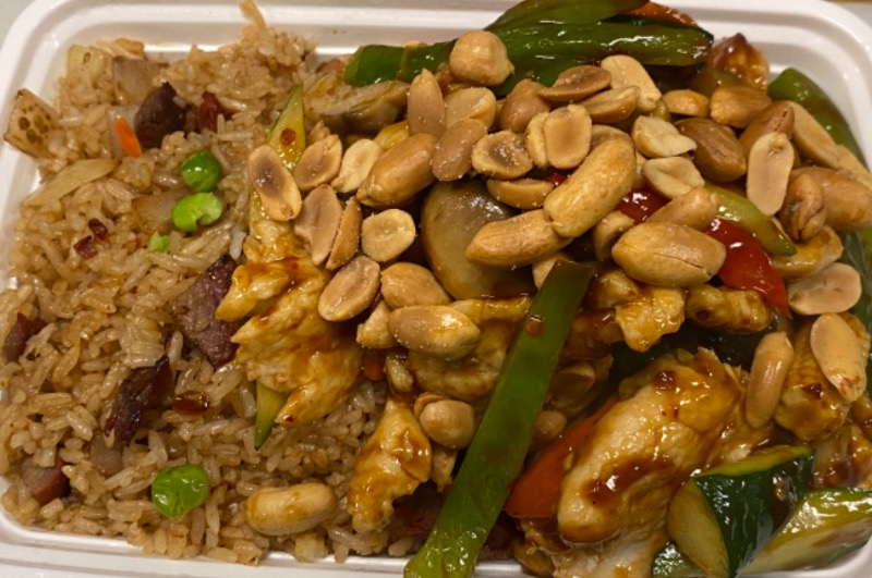 宫保鸡 Kung Pao Chicken Image